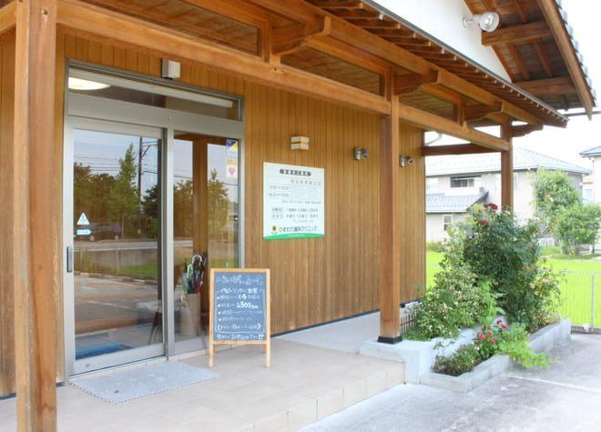 開発駅 出口車 6分 ひまわり歯科クリニックの外観写真5