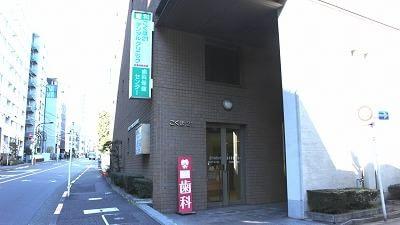 牛込神楽坂駅で歯医者をお探しの方へ!おすすめポイント紹介