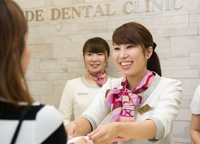 ヒデ歯科クリニックの画像
