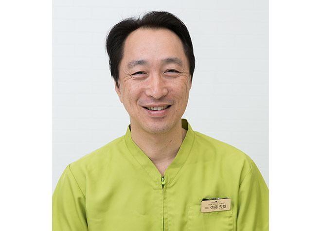佐藤 秀雄
