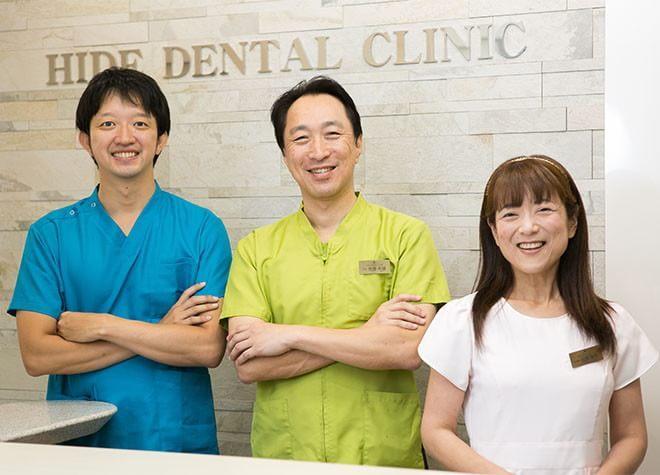 石原駅(埼玉県) 出口徒歩 7分 ヒデ歯科クリニックのスタッフ写真2