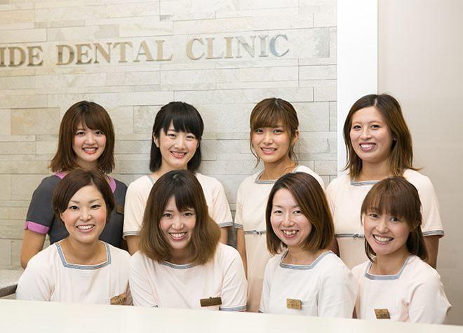 石原駅(埼玉県) 出口徒歩 7分 ヒデ歯科クリニックのスタッフ写真3