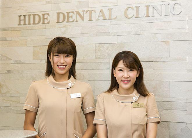 石原駅(埼玉県) 出口徒歩 7分 ヒデ歯科クリニックのスタッフ写真4