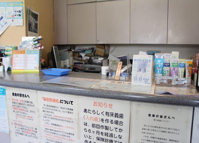 舞松原駅 出口徒歩 10分 えがしら歯科医院(福岡市東区青葉)の院内写真5