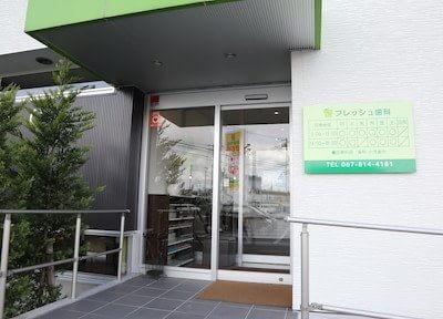 水田駅 車5分 フレッシュ歯科の院内写真2