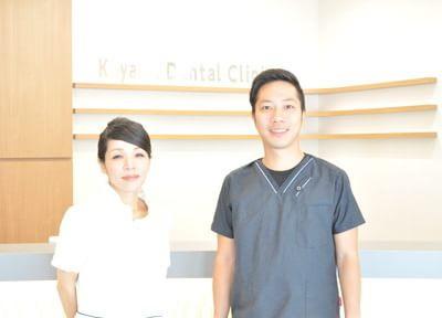 こやま歯科医院の画像