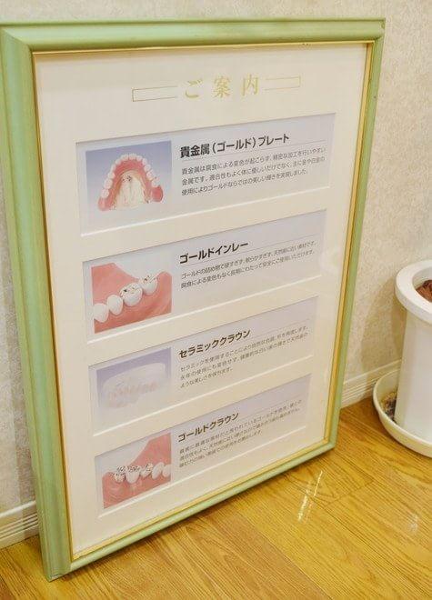 宝塚駅 出口徒歩 3分 医療法人社団 奥田歯科クリニックの院内写真5