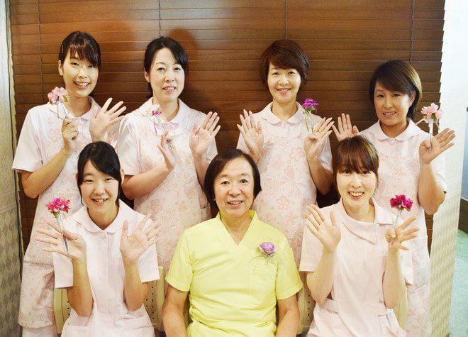 宝塚駅 出口徒歩 3分 医療法人社団 奥田歯科クリニック写真1