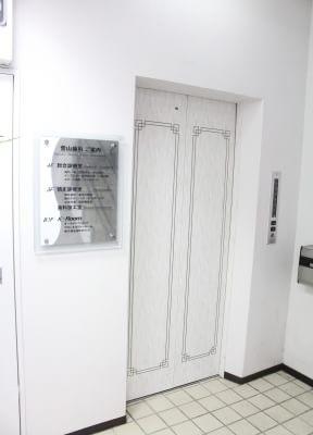 天文館通駅 徒歩2分 曽山歯科・けいこ矯正歯科の院内写真4