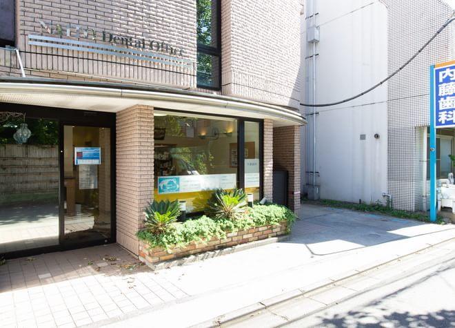 初台駅 南口徒歩 1分 内藤歯科の外観写真5