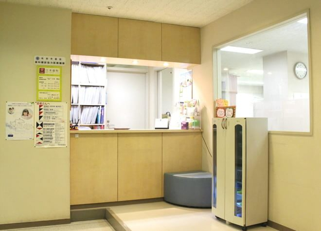 桃山台駅 徒歩3分 三木歯科の院内写真2