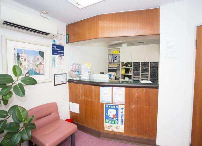 浜田山駅 出口徒歩5分 林歯科クリニックのその他写真3
