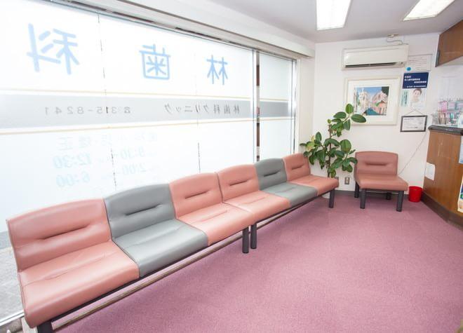 浜田山駅 出口徒歩5分 林歯科クリニックのその他写真4