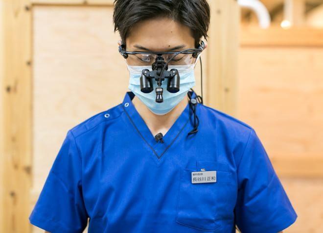 八事日赤駅 2番出口徒歩 3分 たきかわの森歯科クリニックのスタッフ写真4