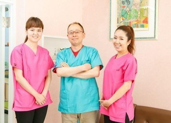 きずな歯科医院