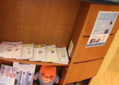大井町駅 車11分 宮下歯科室の院内写真6