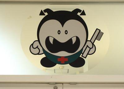 南砂町駅 2番出口徒歩5分 医療法人社団真峰会永代歯科の院内写真2