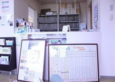 本康歯科クリニックの画像