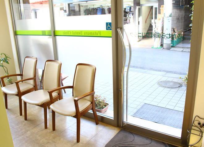 武蔵新城駅 南口徒歩 5分 ふたむら歯科クリニックの院内写真4