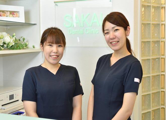 いわき駅 出入口車 23分 医療法人SDC 酒井歯科医院のスタッフ写真4