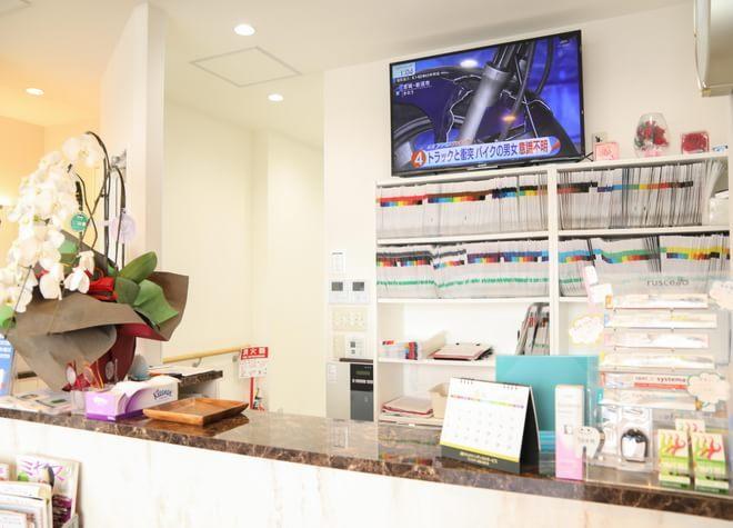 八千代台駅 東口徒歩2分 佐藤歯科医院の院内写真3