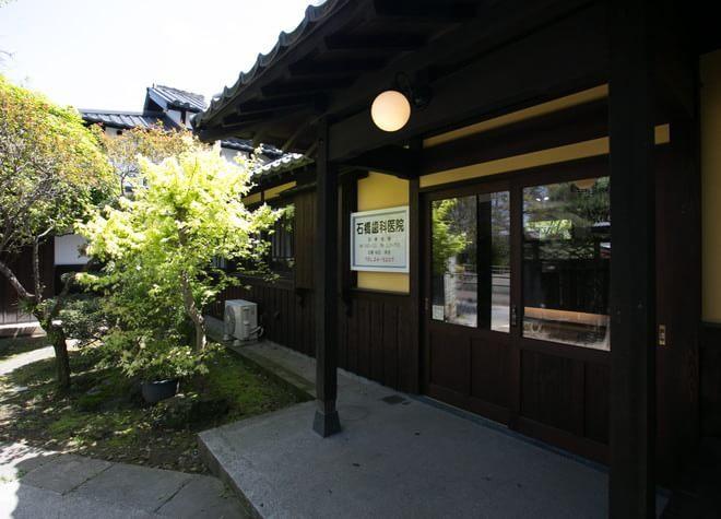 羽犬塚駅 出口車18分 石橋歯科医院の外観写真4