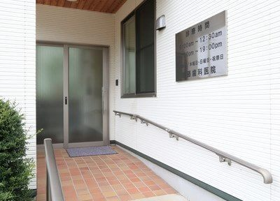 【2021年】君津駅おすすめ歯医者2院!写真多数