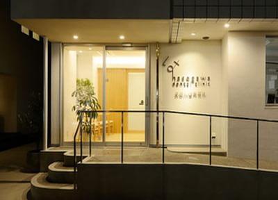 豊橋公園前駅 出口徒歩1分 長谷川歯科医院の外観写真7