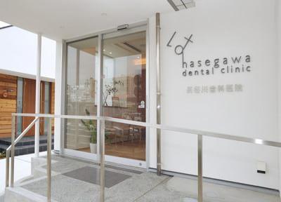 豊橋駅 徒歩15分 長谷川歯科医院の外観写真7