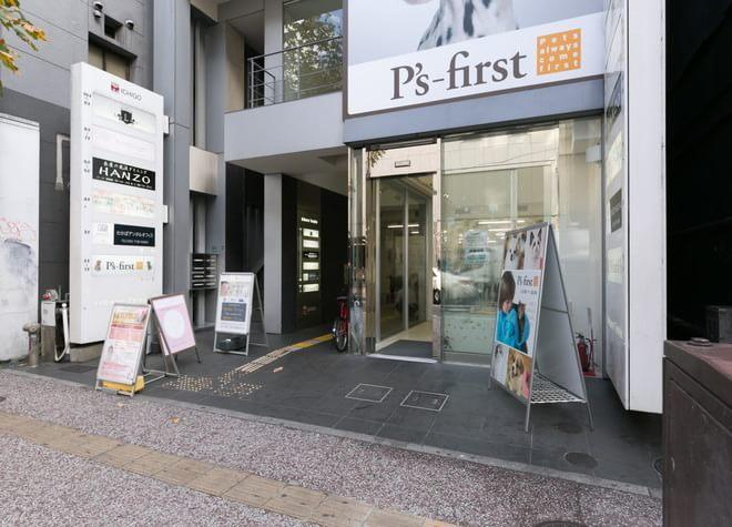 天神駅 出口徒歩5分 わかばデンタルオフィス写真1