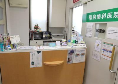 薬院駅 出口徒歩 3分 福泉歯科医院の院内写真2