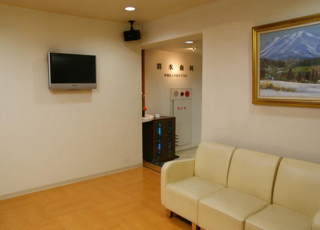 紙屋町東駅 出口徒歩 2分 清水歯科医院の院内写真3