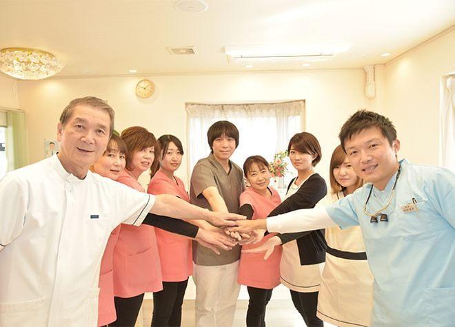 鍋島駅 出口車10分 池田歯科医院写真1