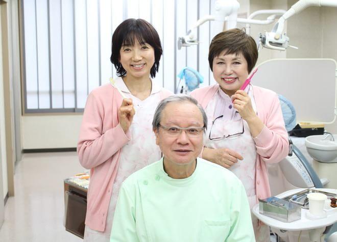 【名古屋市中区の歯医者10院】おすすめポイントを掲載中 口腔外科BOOK