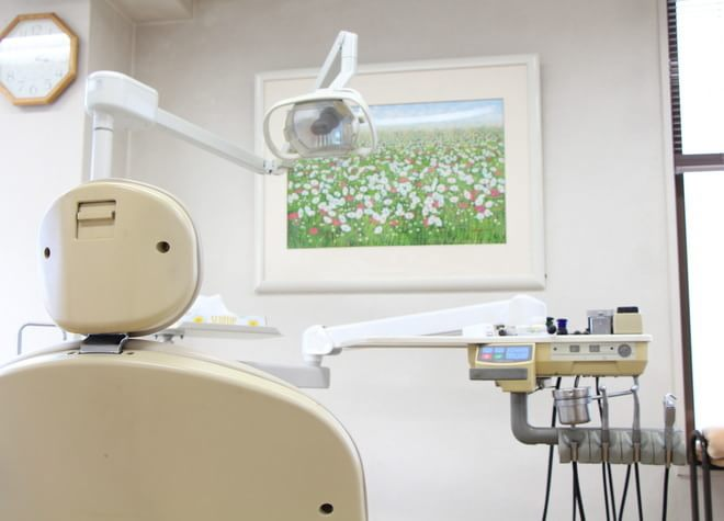 玉川学園歯科クリニックの画像