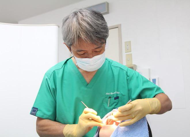 青木歯科クリニックの画像