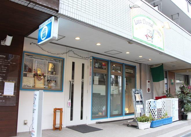 市が尾駅 西口徒歩 5分 ロコデンタルクリニック(横浜市青葉区)の外観写真7