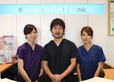 若林駅(東京都) 出口徒歩 1分 こわぐち歯科クリニック写真1
