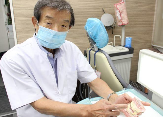 市ヶ谷駅 徒歩9分 福田矯正歯科の写真7