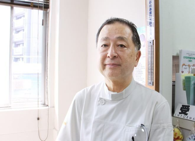 京成曳舟駅 2番出口徒歩 5分 おおくぼ歯科医院写真1