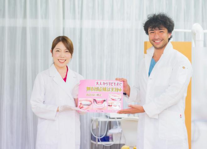 王子駅 出口バス 10分 豊五歯科医院のスタッフ写真3