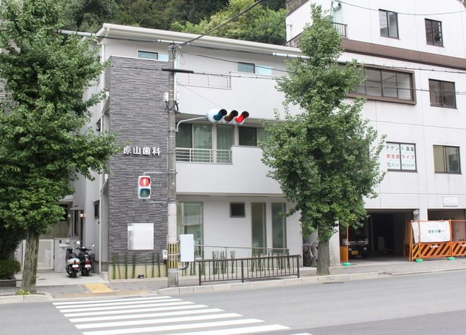 神宮丸太町駅 出口バス 10分 原山歯科医院の外観写真6