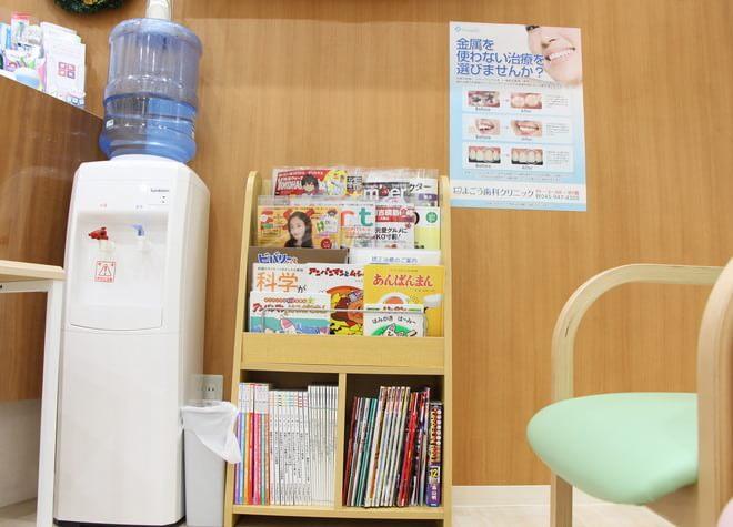 綱島駅 西口徒歩4分 よごう歯科クリニックの院内写真5