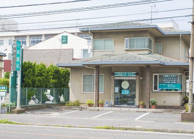 新潟駅 万代口車14分 小林歯科医院(東区秋葉通)の外観写真4