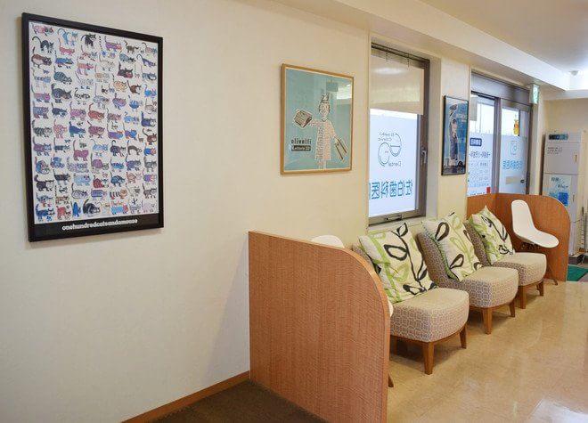 佐伯歯科医院の画像