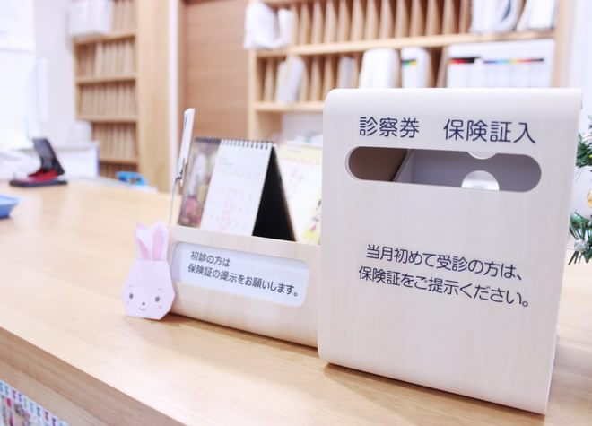 掛川駅 北口車 6分 かけがわ中央歯科の院内写真2