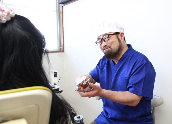 山本歯科医院(中野区南台)の画像