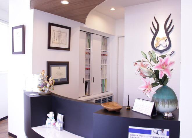 ソフィア歯科医院の画像