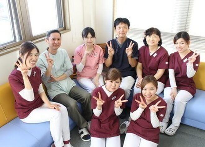 医療法人 松永歯科クリニック