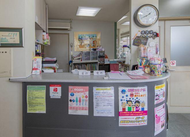 宮崎駅 出口車 10分 医療法人 松永歯科クリニックの院内写真5